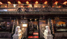 restaurant chinois toulouse